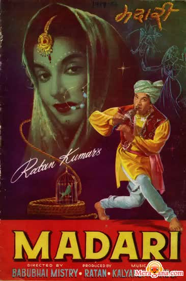 Poster of Madaari (1959) - (Hindi Film)